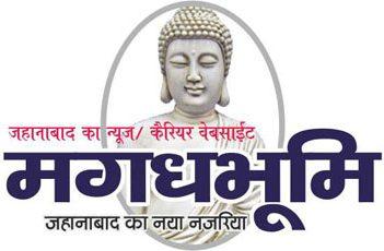 Magadhbhoomi | Jehanabad  News
