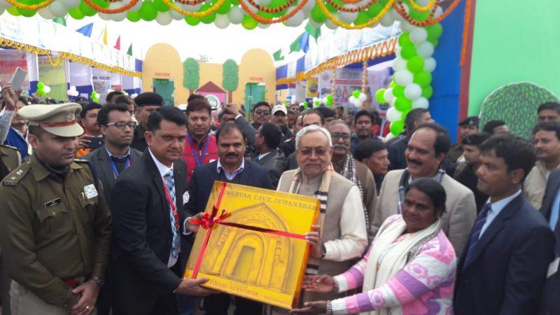 जहानाबाद काको प्रखंड के अमथुआ गॉव में जल जीबन हरियाली कार्यक्रम का मुख्यमंत्री नीतीश कुमार ने किया निरीक्षण