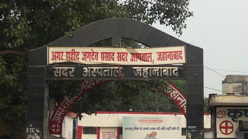 भेलावर ओपी अंर्तगत बिजली की करेंट से युवक की हुई मौत