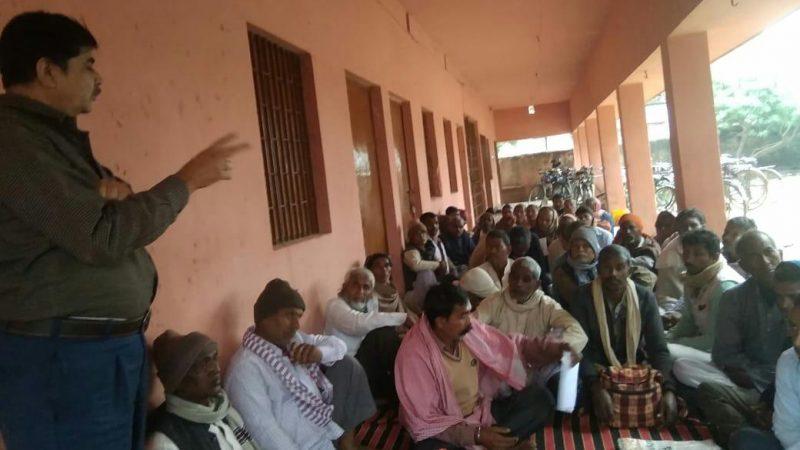 19 दिसंबर वामदलों के बिहार बंद की तैयारी में माले का काको में कैडर कन्वेंशन हुआ संपन्न