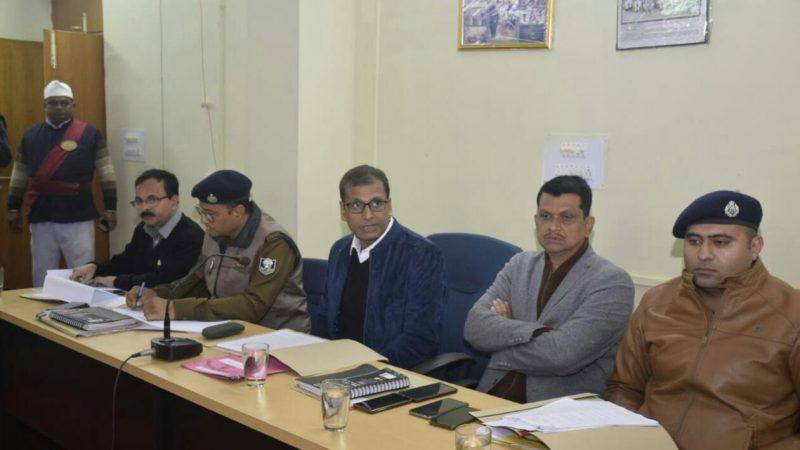जिला स्तरीय अनुश्रवण समिति की बैठक जिला जज के अध्यक्षता में हुई सम्पन्न