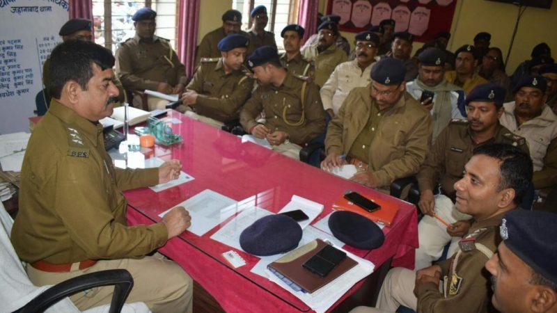 जहानाबाद एसडीपीओ ने कि नगर थाने में सभी थाने की पुलिस पदाधिकारियों के साथ की बैठक