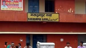 मखदुमपुर : सुमेरा समुदायिक भवन को बचाने के लिए उठी आवाज