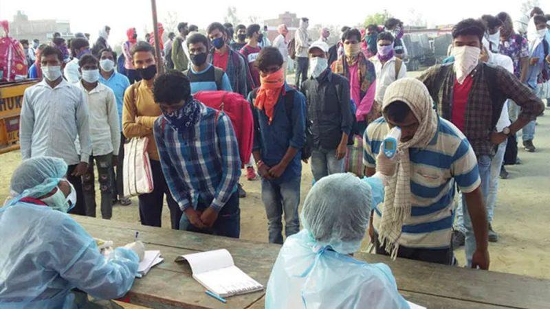जहानाबाद : घर भेजे गए क्वारंटाइन सेंटर से 394 प्रवासी