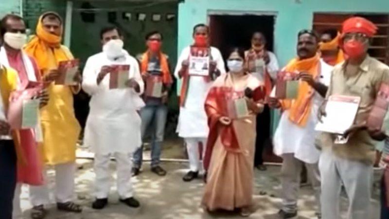 जहानाबाद में पीएम मोदी के संदेशो को घर-घर पहुंचाया
