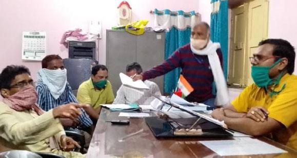 जहानाबाद नगर परिषद कार्यालय में फुटपाथ दुकानदार संघ की बैठक