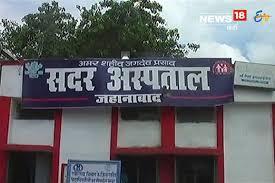 जहानाबाद सदर अस्पताल में ट्रूनेट मशीन से 58 लोगों की हुई जांच