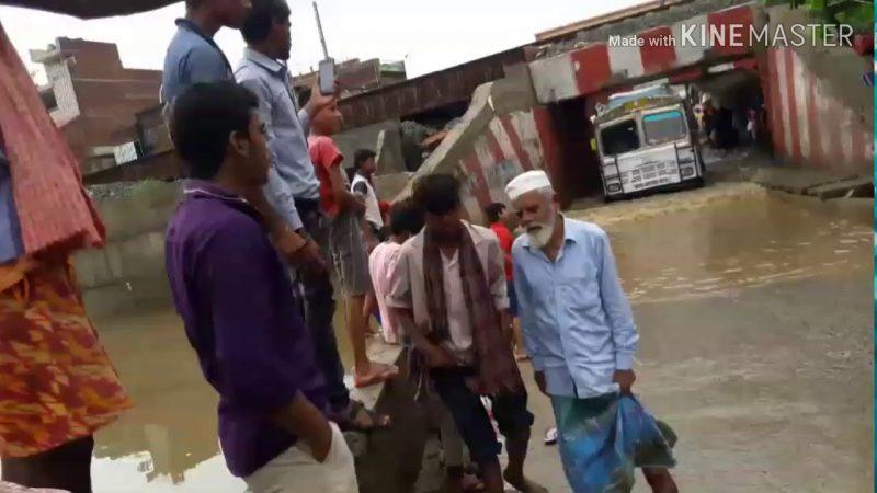 बारिश ने फिर बढ़ाई जहानाबाद शहरवासियों व नगर परिषद की मुश्किलें, अंडरपास बना तालाब