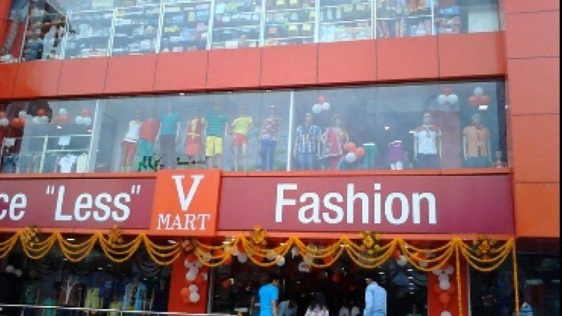 लापरवाह हुए तो जहानाबाद के शॉपिंग मॉल, दुकान से लेकर वाहनों का परिचालन किया जा सकता है बंद