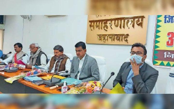 जहानाबाद जिले को शराब मुक्त बनाने के लिए प्रभावी उपाय करें अधिकारी