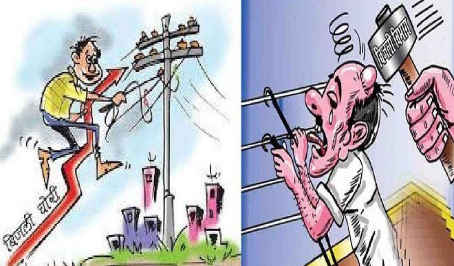 जहानाबाद: तीन लोगों को बिजली चोरी करते पकड़ा, जुर्माना व केस दर्ज