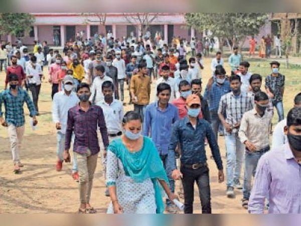 जहानाबाद: सिपाही भर्ती परीक्षा में कदाचार के अारोप में 11 परीक्षार्थियों को किया गया गिरफ्तार