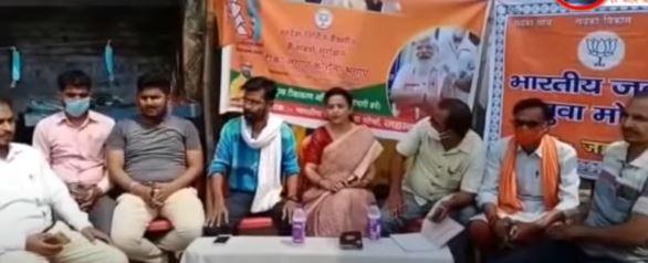 भाजपा युवा मोर्चा ने चलाया कोरोनारोधी टीका लेने के लिए जागरुकता अभियान