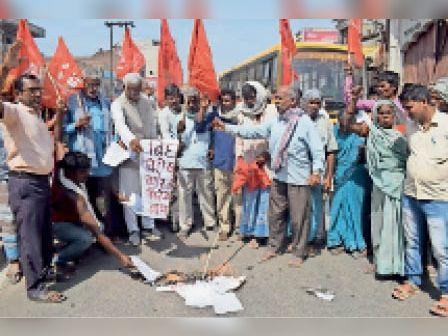 जहानाबाद: आज बिहार बंद को लेकर भाकपा-माले नेता गोलबंद