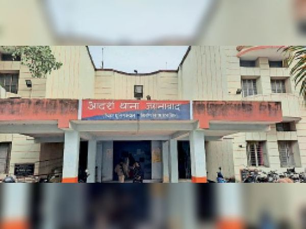अलग-अलग खाते से रुपए उड़ाने वाले गिरोह की तलाश में जहानाबाद पहुंची एमपी पुलिस