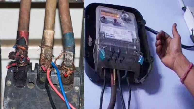 जहानाबाद : बिजली चोरी के खिलाफ छापेमारी, आठ पर पौने तीन लाख जुर्माना, केस