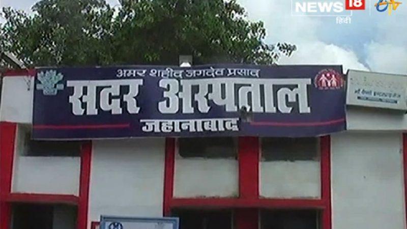 जहानाबाद : कोरोना के बढ़ते संक्रमण को लेकर स्वास्थ्य कर्मियों की छुट्टियां रद्द