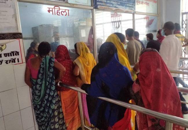 जहानाबाद : सुबह साढ़े नौ तक कई विभागों में नहीं थे डॉक्टर