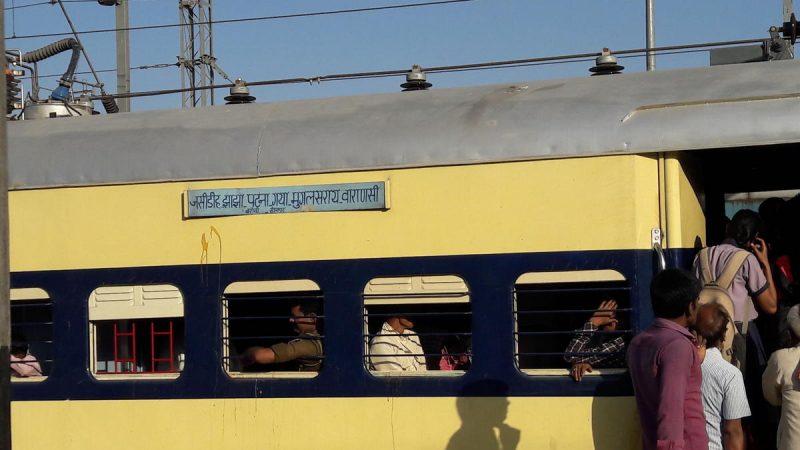 जहानाबाद: मखदुमपुर के समीप ट्रेन से गिरने से युवक की गयी जान
