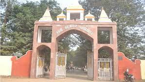 जहानाबाद: एसएस कॉलेज में इग्नू स्टडी सेंटर की मंजूरी, आठ कोर्स की अनुमति